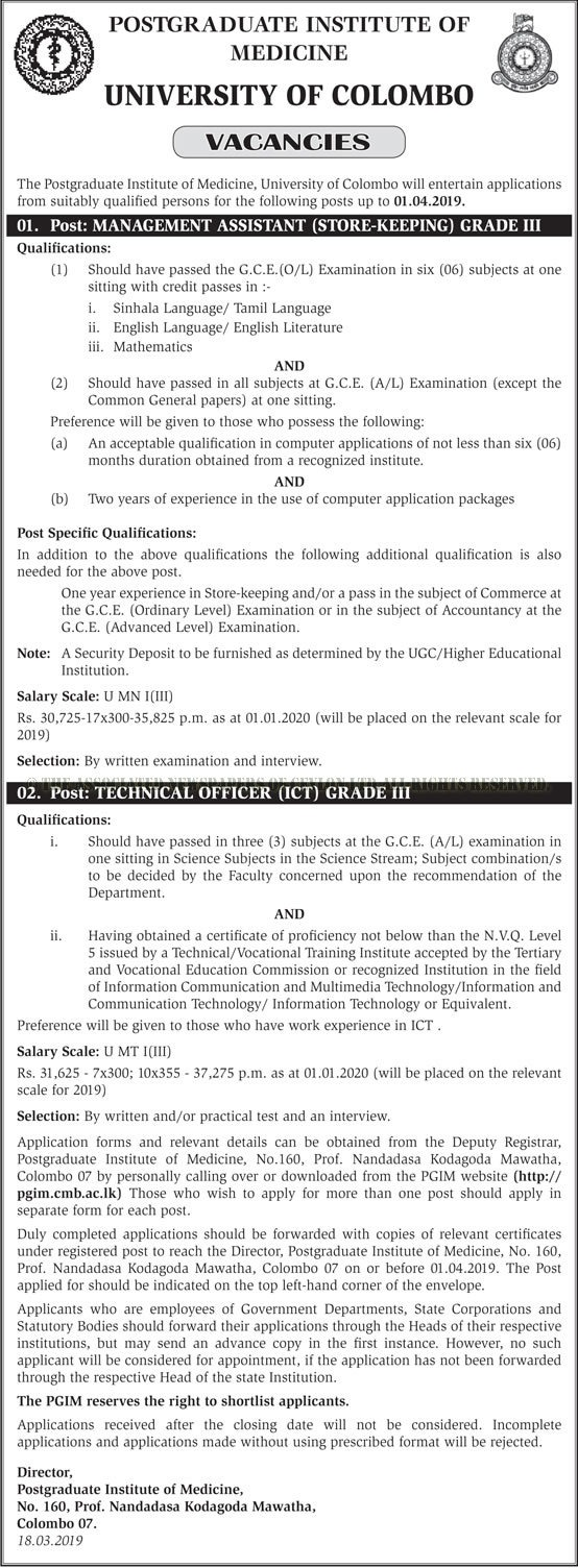 Management Assistant (Store Keeping), Technical Officer (ICT) - University of Colombo